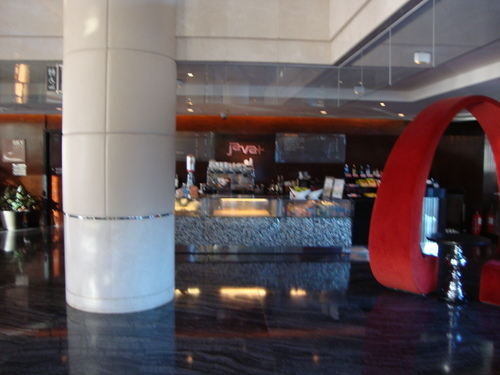 Marriott Skycity Hong Kong Lobby Cafe